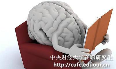 中央财经大学在职研究生在考前心态如何调整?